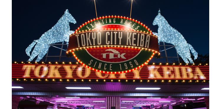 TOKYO CITY KEIBA